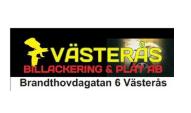 Västerås Billack & Plåt AB